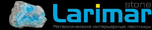 Larimar - Лестницы18